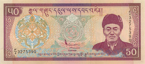Image result for currency of bhutan